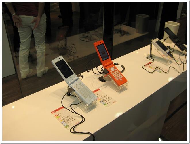 NTT Docomo Kids Phone