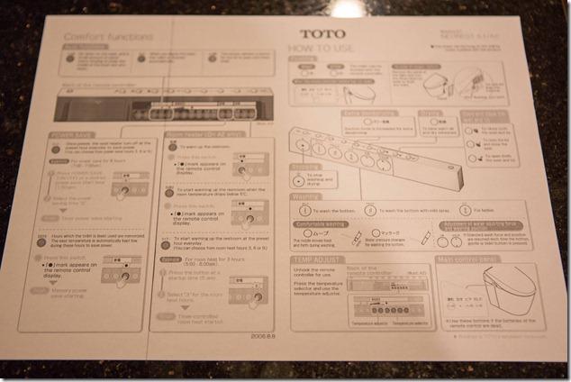 2012 07 29 Tokyo_-22