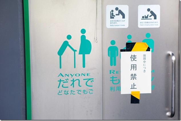 2012 07 29 Tsukiji Fish Market_-69