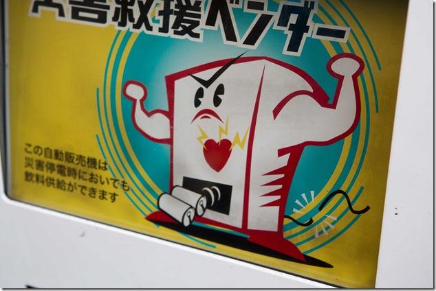 2012 07 29 Tsukiji Fish Market_-78