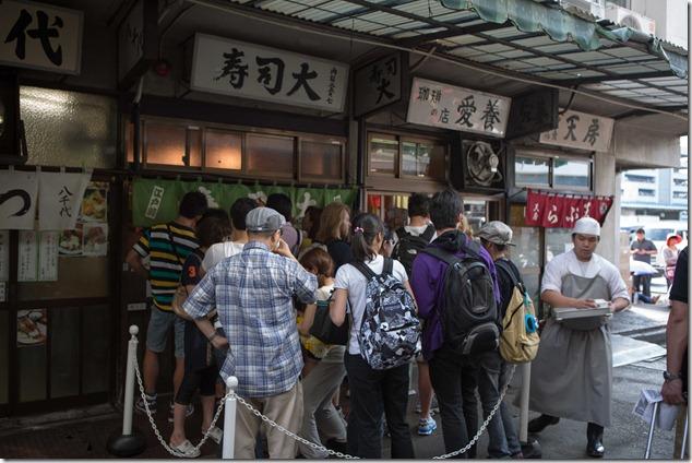 2012 07 29 Tsukiji Fish Market_-87