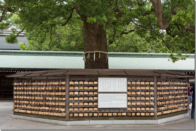 2012 08 11 Meiji Shrine _-68
