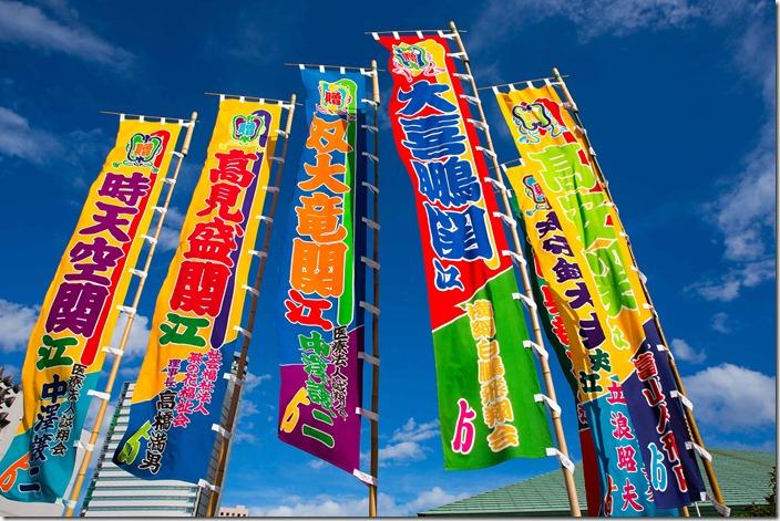 2012 09 15 Sumo-95