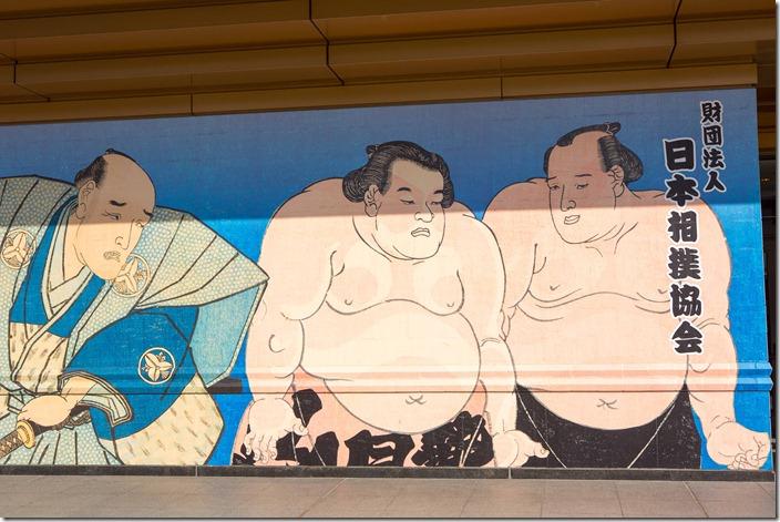 2012 09 15 Sumo-97