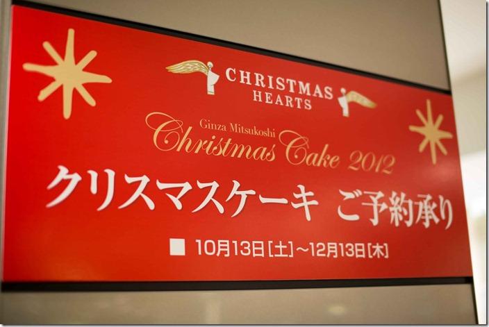 2012 10 14 Ginza foodhall_-59