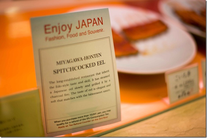 2012 10 14 Ginza foodhall_-69