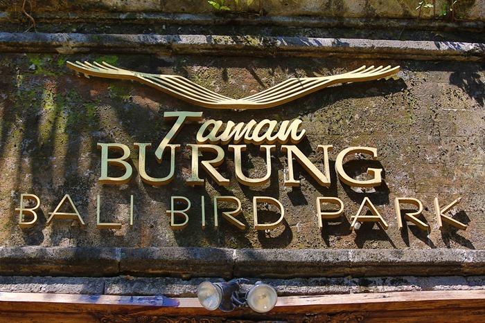 2013 03 25 Bird Park _
