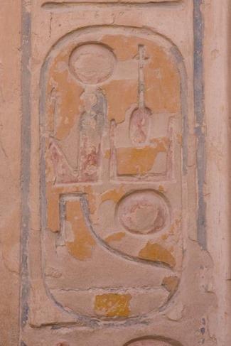 2008 03 25 265 Egypt