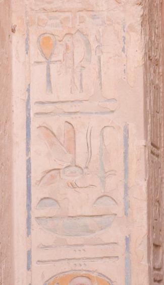 2008 03 25 269 Egypt