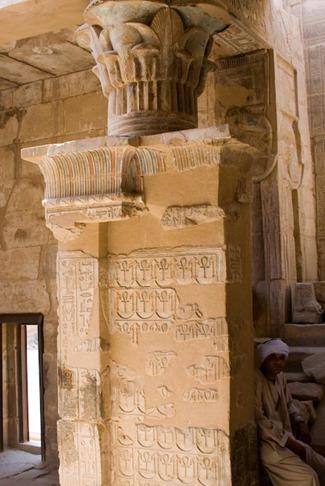 2008 03 25 341 Egypt