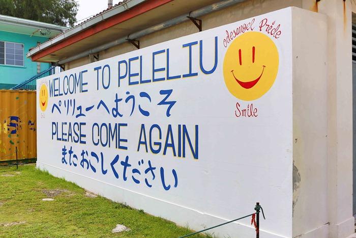 2013 07 31 Peleliu_-24