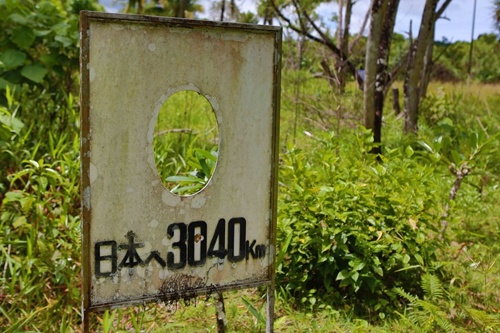 2013 08 01 Palau_-57