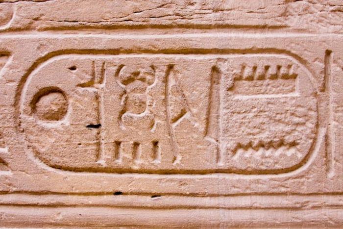 2008 03 26 470 Egypt