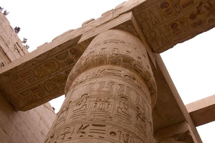 2008 03 26 505 Egypt