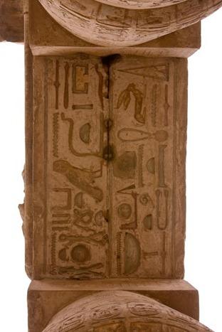 2008 03 26 513 Egypt