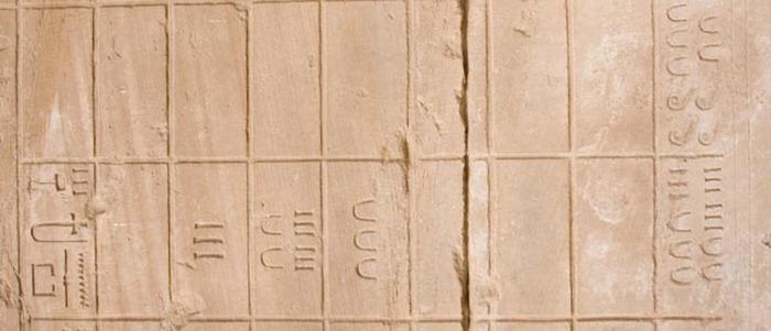 2008 03 26 535 Egypt