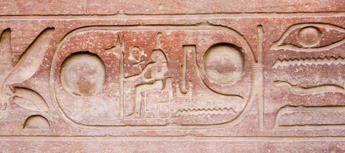 2008 03 26 560 Egypt