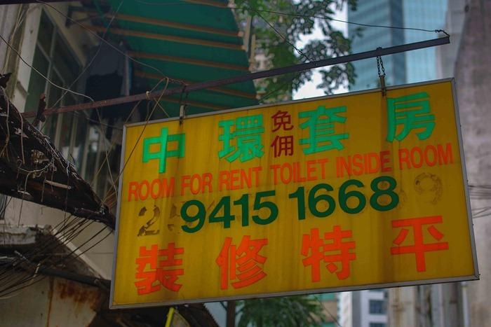 2013 04 10 Hong Kong _-22