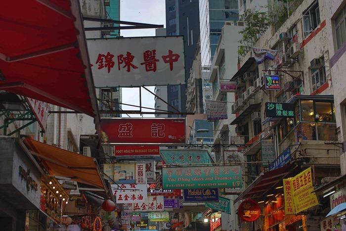 2013 04 10 Hong Kong _-63