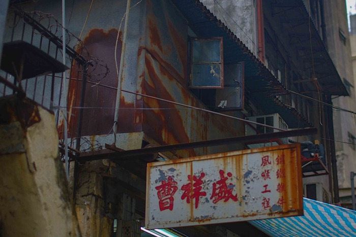 2013 04 10 Hong Kong _-67