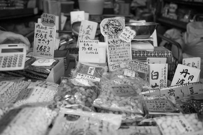 2013 11 09 Tsukiji mkt_-25