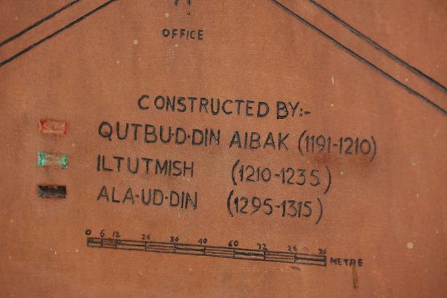 2013 12 23 Qutab Minar_-47