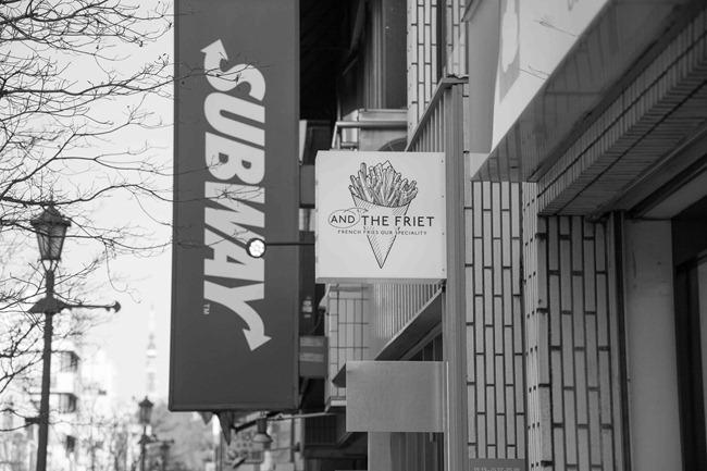 2014 02 22 Tokyo B&Ws_-12