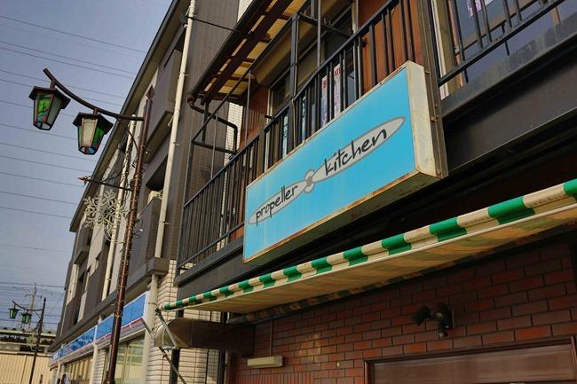2014 01 25 Chofu_-45