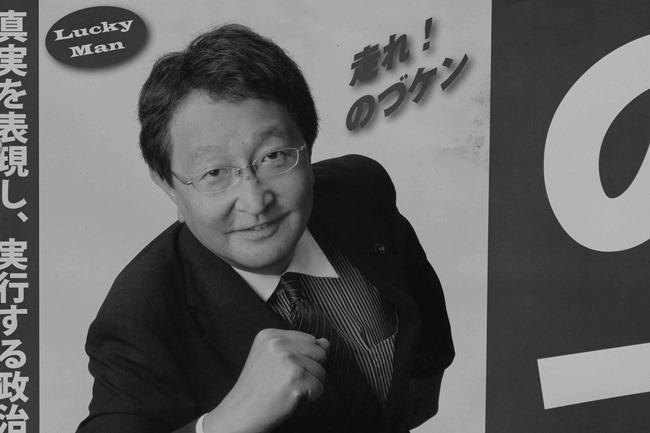 2014 01 25 Chofu_-8