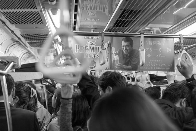 2014 04 21 Tokyo subway_-23