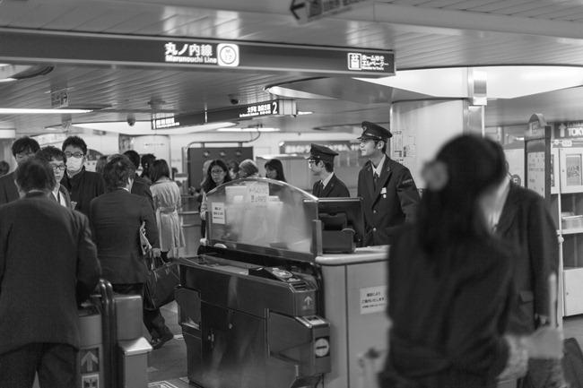 2014 04 21 Tokyo subway_-32