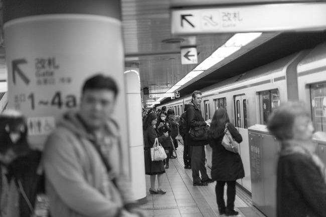 2014 04 21 Tokyo subway_-33