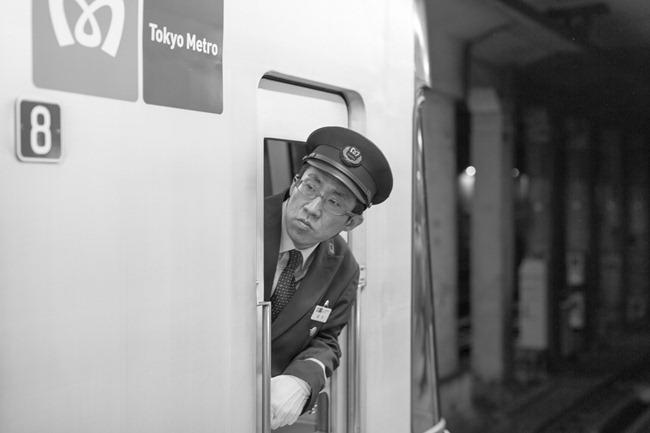 2014 04 21 Tokyo subway_