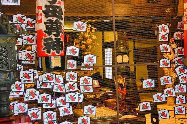 2014 04 20 Shrine sale_-24