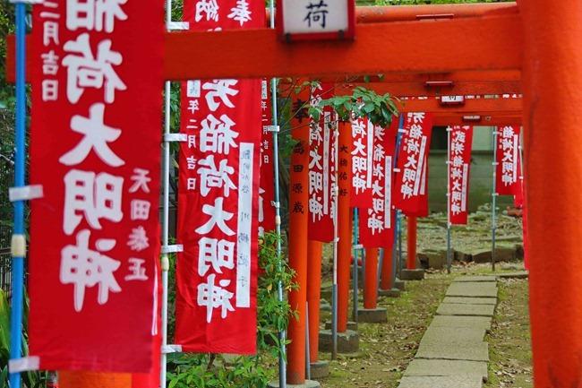2014 04 20 Shrine sale_-27