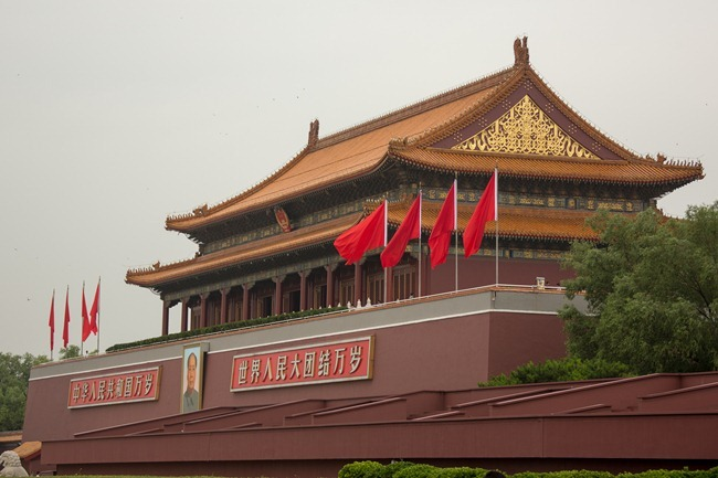 2014 06 17 Forbidden city