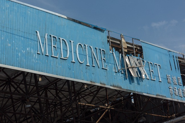 2014 06 21 medicine mkt_-44