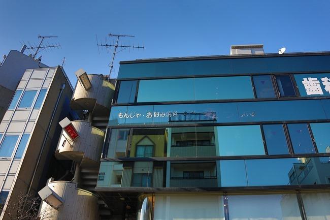 2014 02 22 Tokyo_-18