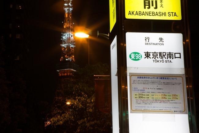 2014 07 20 Tokyo_-32