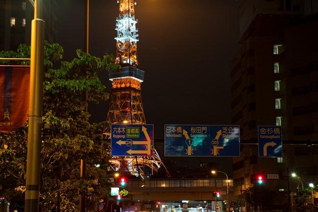2014 07 20 Tokyo_